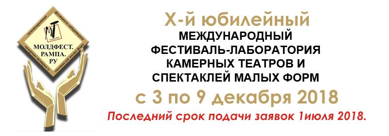 x-festival