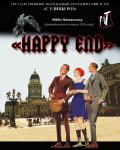 Иддо Нетаниягу «HAPPY END» 2014 г.