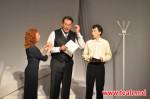 Иддо Нетаниягу «HAPPY END» 2014 г.  Н. Ермолаева, А. Шишкин, В. Азаровский