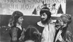 """Э. Успенский """"Чудеса с доставкой на дом """" Волшебник С. Насташевский. 1978 г."""