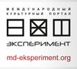 Международный культурный портал Эксперимент